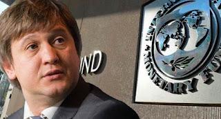 Данилюк вважає за можливе припинення співпраці з МВФ