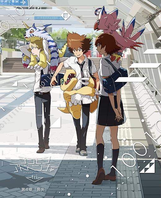 Digimon Adventure tri. 5: Symbiosis se estrena en 2017