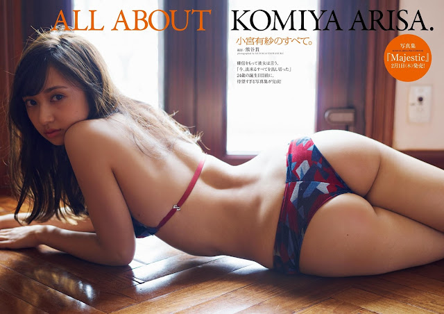 小宮有紗 All About Komiya Arisa Wallpaper HD