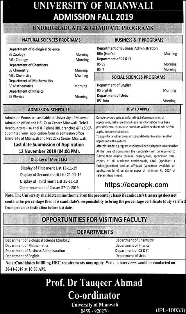 University of Mianwali Admissions 2019-20 Open Now | Last Date to Apply 12-Nov-2019
