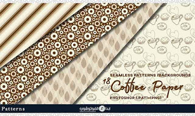 coffee paper patterns2