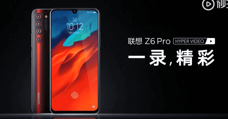 Lenovo Z6 Pro Official Promo video Confirms Waterdrop Notch And In-Display Fingerprint Scanner