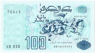 اصدار عملة جديدة في الجزائر