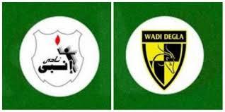 مباراة وادي دجلة وإنبي ماتش اليوم مباشر 8-1-2021 والقنوات الناقلة في الدوري المصري