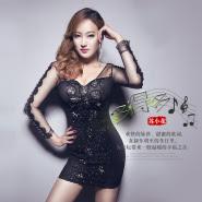 Su Xiaohua (苏小花) - Huaxin De Nanren (花心的男人)