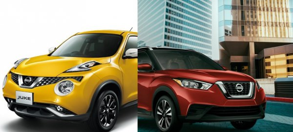Nissan Kicks deve substituir o Juke no mercado japonês E3dd98508cc9e8f66c0d052334a4ffeb-600x271