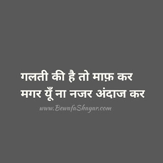 hindi shayari, hindi quotes, hindi shayari status, hindi status, 2 line hindi shayari, shayari world, hindi poetry, insta hindi shayari, shayari in hindi, hindi shayari 2 lines, new hindi shayari, hindi shayari images, hindi shayari status, hindi font shayari, hindi lovers, hindi bewafa shayari, hindi shayari collection