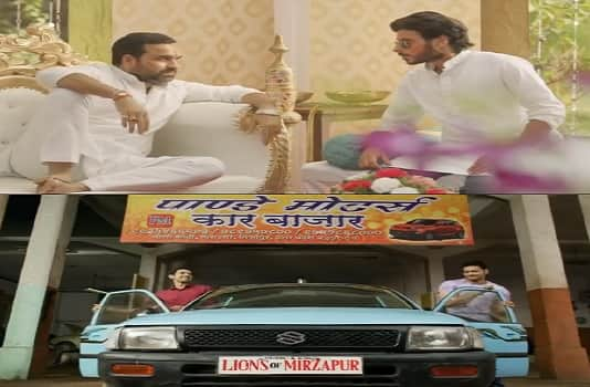 Mirzapur Web Series Season-1 Episode-6