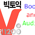 Book and Audio Victory TOEIC Practice 1200