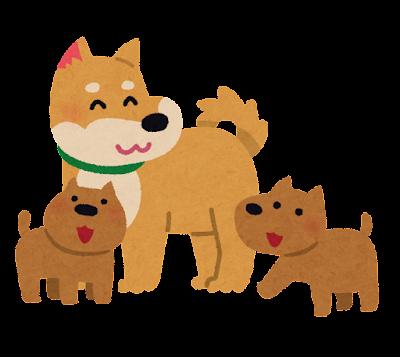 犬の家族のイラスト