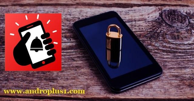 تطبيق حماية الهاتف من السرقة