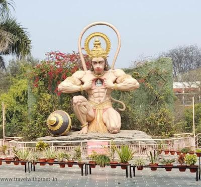 राम दर्शन चित्रकूट - Ram Darshan Chitrakoot