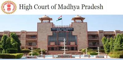 MP High Court Recruitment 2021