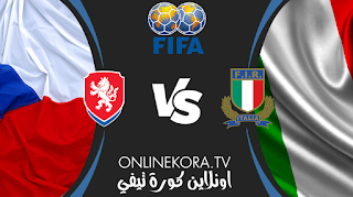 مشاهدة مباراة إيطاليا والتشيك القادمة بث مباشر اليوم 04-06-2021 في مباريات ودية