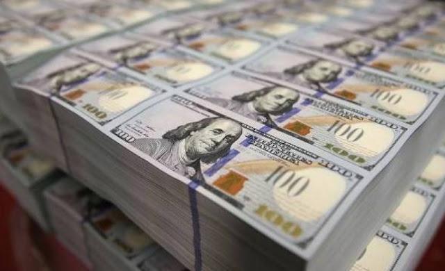 تحديث.. رابط فحص 100 دولار القطرية لشهر مارس 2020