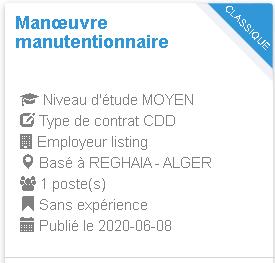 Manœuvre manutentionnaire REGHAIA - ALGER