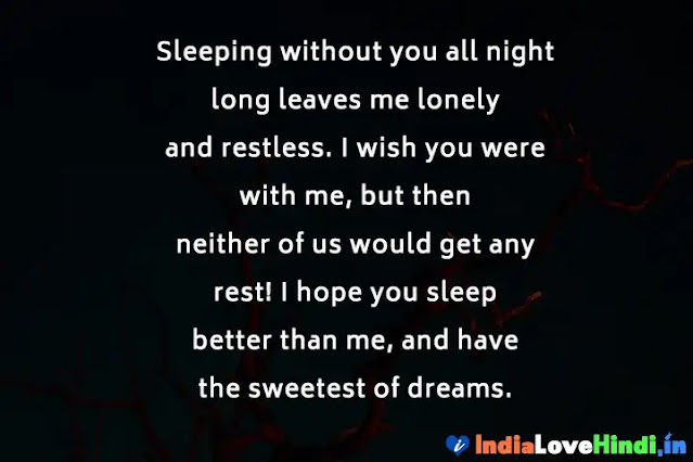 good night quotes for distance relationship