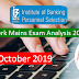 IBPS RRB Clerk Mains Exam Analysis 2019: 20th October 2019