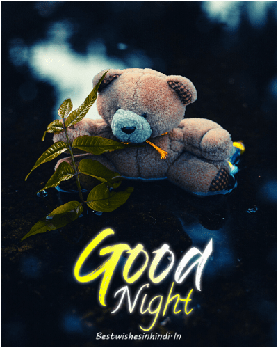 good night image hd, lovely good night images, good night images with love, good night images hd, good night images download, good night images for friends, good night images new, good night image for whatsapp
