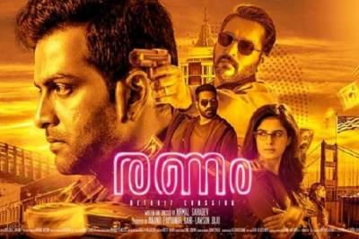 Ranam 2018 Hindi Dubbed Malayalam UNCUT Full Movies Download 480p