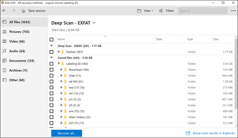 برنامج-Disk-Drill-برنامج-موثوق-استرجاع-الملفات-المحذوفة