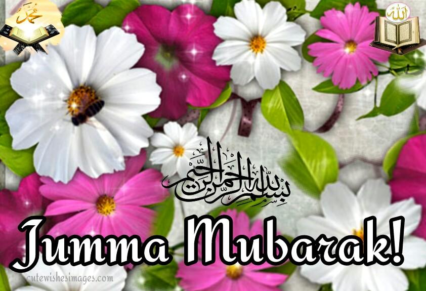 Jummah mubarak messages cute wishes images quotes love jumma mubarak messages m4hsunfo