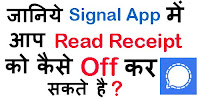 How to Turn Off Read Receipt in Signal App?