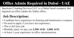 Office Administrator Job Recruitment for Pharmaceutical Company based in Dubai.