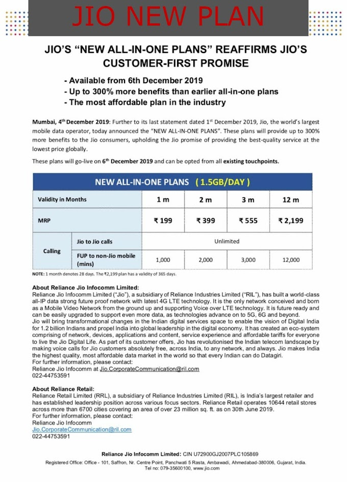 Jio New Prepaid plan : Check now new plan- click here