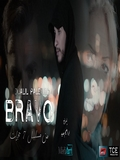 Djalil Palermo 2021 Bravo