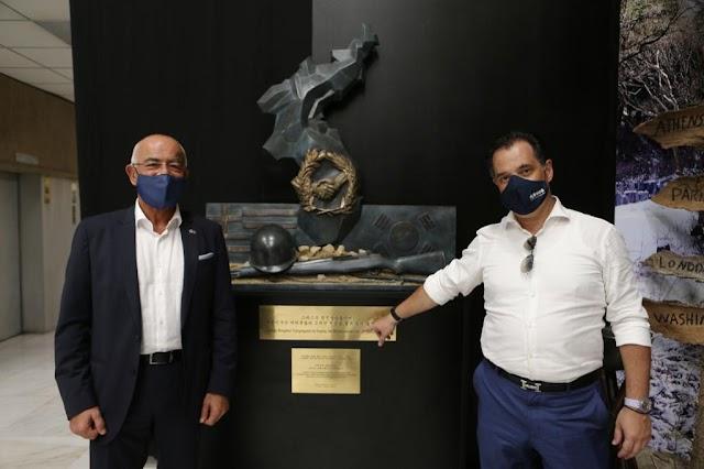 Ο Άδωνις Γεωργιάδης στο Πολεμικό Μουσείο-Τι τον εντυπωσίασε (ΦΩΤΟ)