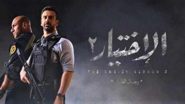 كريم عبد العزيز مع أحمد مكي في مسلسل الإختيار 2
