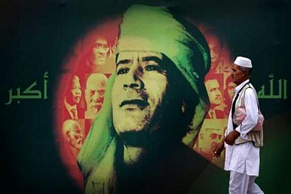 دعاء معمر القذافي رحمه الله يتحقق: استعدوا أيها المسلمون للذلة