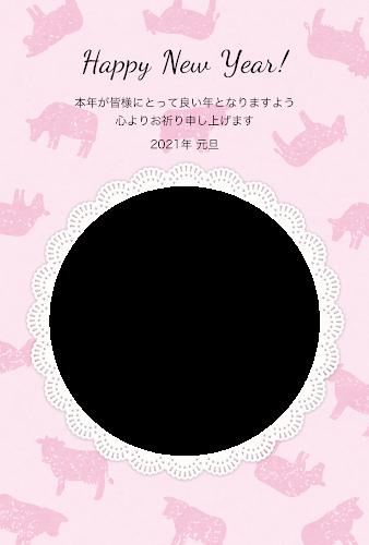 丸いレースの写真フレームと牛のガーリー年賀状(丑年・写真フレーム)