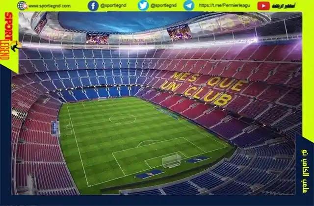 الكامب نو,الكامب نو الجديد,كامب نو,ملعب كامب نو,الكامبنو,ملعب كامب نو برنابيو الجديد,ملعب برشلونة الجديد,بالكامب,ملعب برشلونة,ملاعب عالمية,جولة في ملعب برشلونة,ملاعب المستقبل,ملاعب كرة القدم