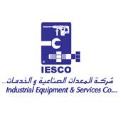 اعلان عن شركة المعدات الصناعية والخدمات بقطر لعدد من التخصصات