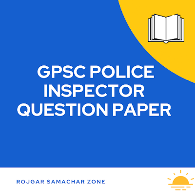 gpsc police inspector previous paper