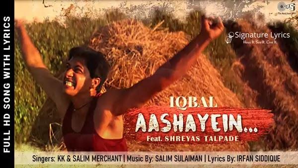 Aashayein Lyrics - Iqbal - KK - Motivational Song