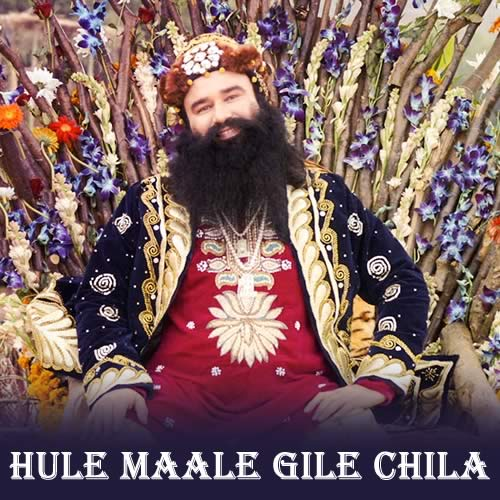 Hule Maale Gile Chila - MSG-2 The Messenger