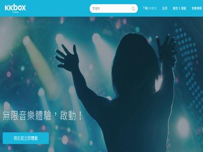 kkbox音樂網