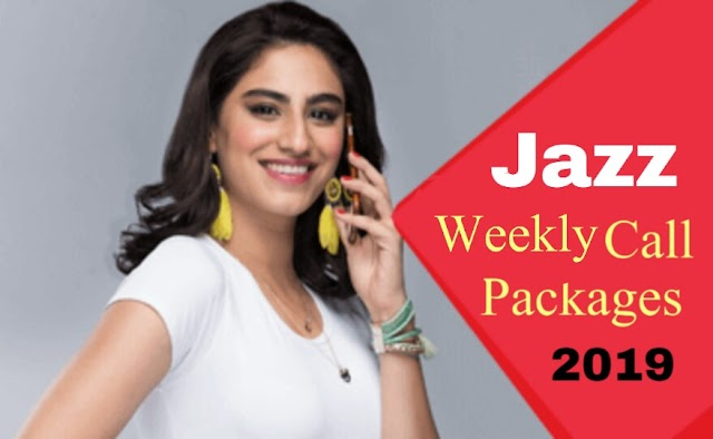 Jazz Weekly Call Packages | Mobilink Jazz Weekly Call Packages 2019