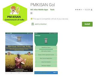 PM Kisan Samman Yojna Android APP