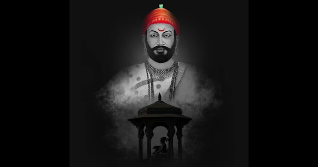 Chhatrapati Shivaji Maharaj History
