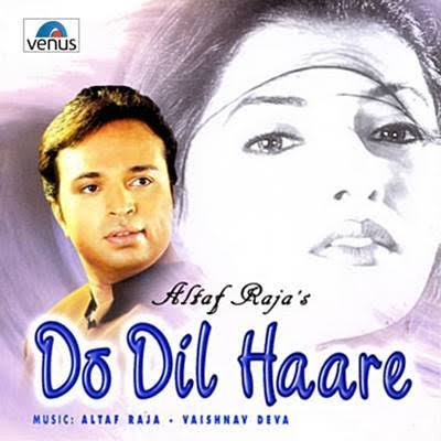 aankh hi na roi hai dil bhi tere pyaar mein roya hai mp3 song download