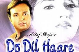 आँखें ही न रोई है दिल भी तेरे प्यार में रोया है । aankh hi na roi hai  (Altaf Raja)