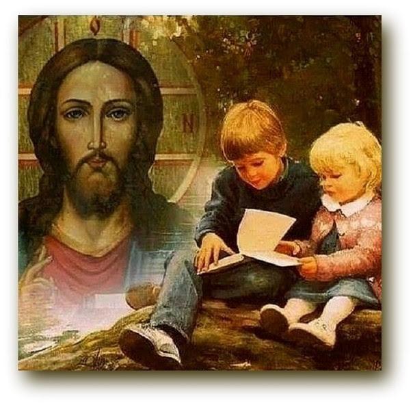 Детская вера