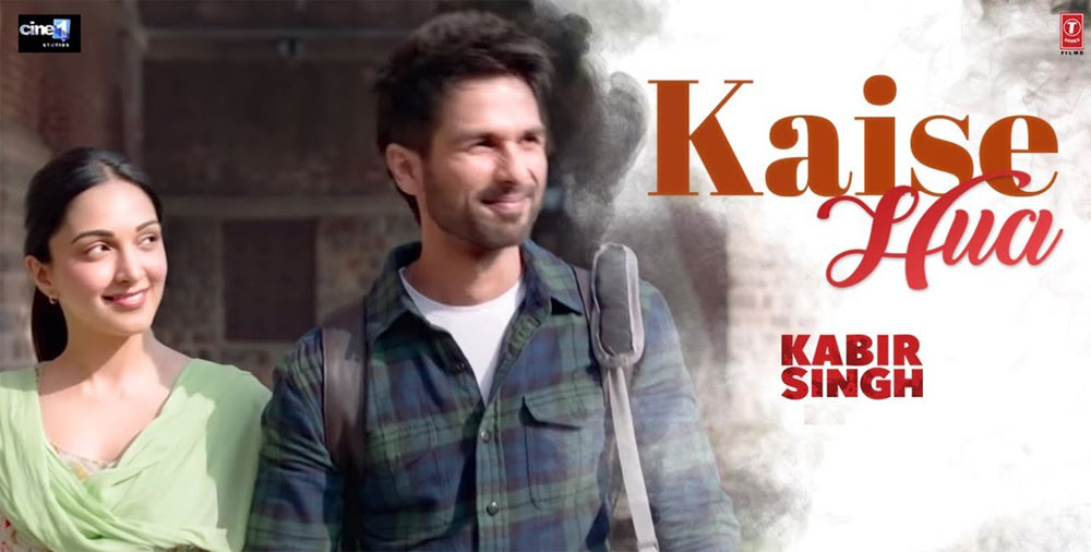 Kaise Hua ( Kabir Singh ) Guitar Chords and Strumming Pattern