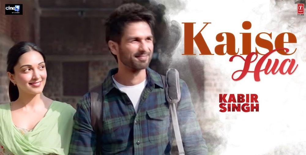 Kaise Hua ( Kabir Singh ) Guitar Chords and Strumming Pattern