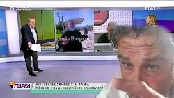 Ο Καμπουράκης κατηγόρησε on air τον Αντωνιάδη ότι σκότωσε ανθρώπους στη Μαλεσίνα...! Κλασική προπαγάνδα όλων αυτών  εγκύρων δημοσιογράφων,  ...