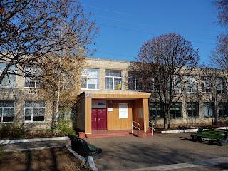 Александро-Калиново. Школа